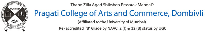 Pragati College - logo